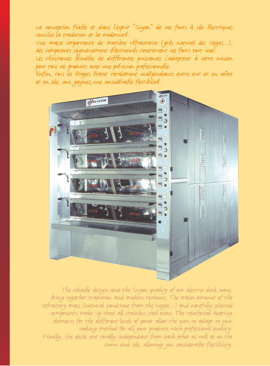 guyon west deck oven